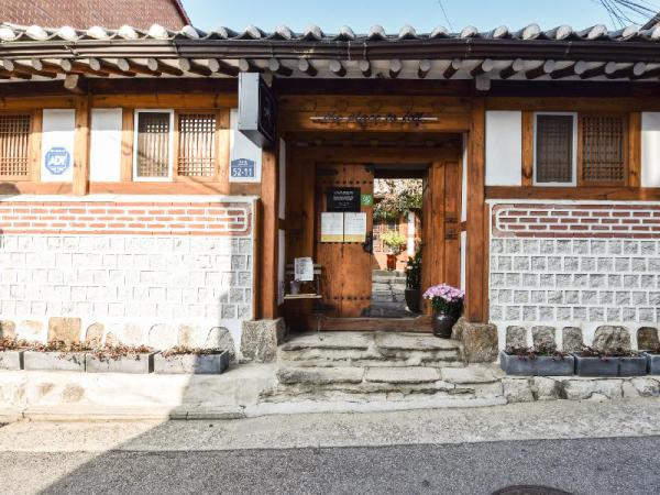 The Place Seoul Hanok Guesthouse Seoul