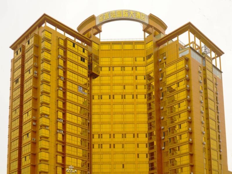 Jinshuiwan International Hotel Guilin High Speed Railway North Station Branch
