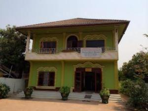 Sara Guesthouse