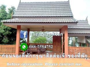 %name Huean Thai Nan น่าน