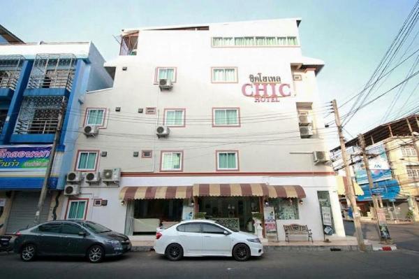 Chic Hotel Suratthani Surat Thani