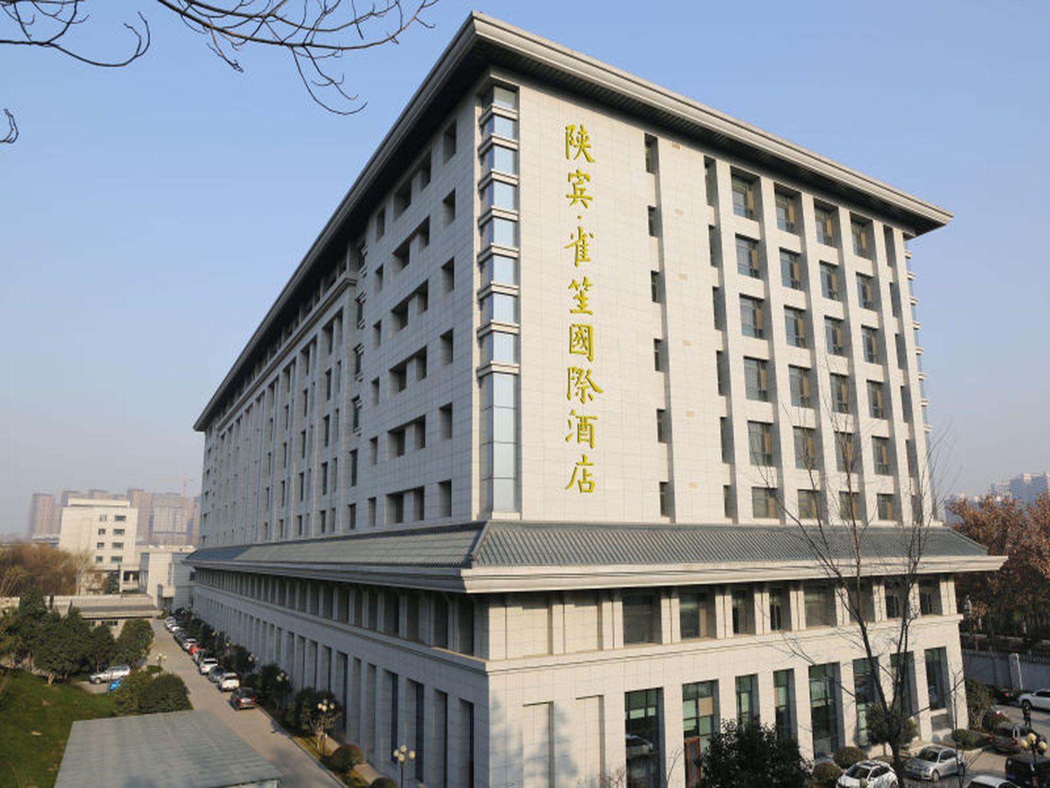 Shan Bin Queensir Hotel Xi'an