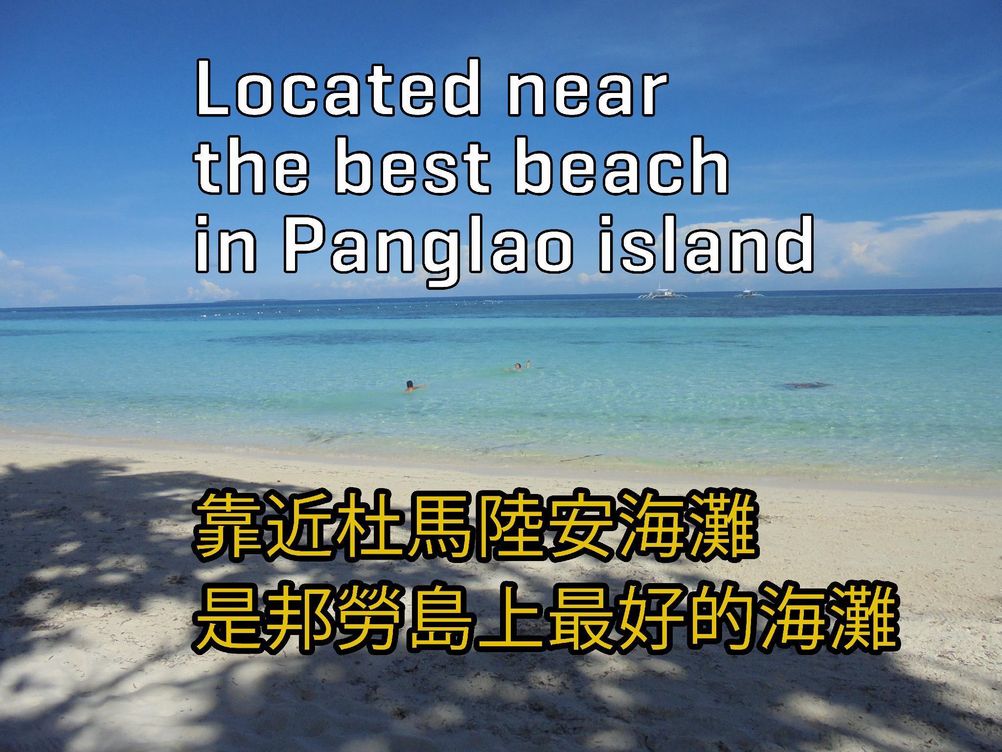 Maya Playa Resort And Restaurant