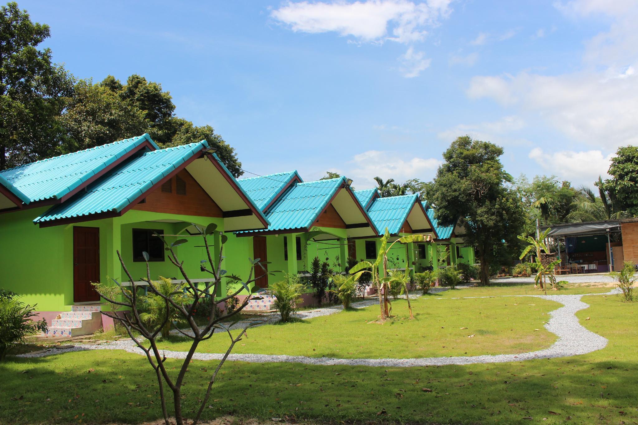Papaya Cottage