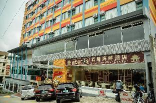 picture 4 of Travelite Hotel Legarda
