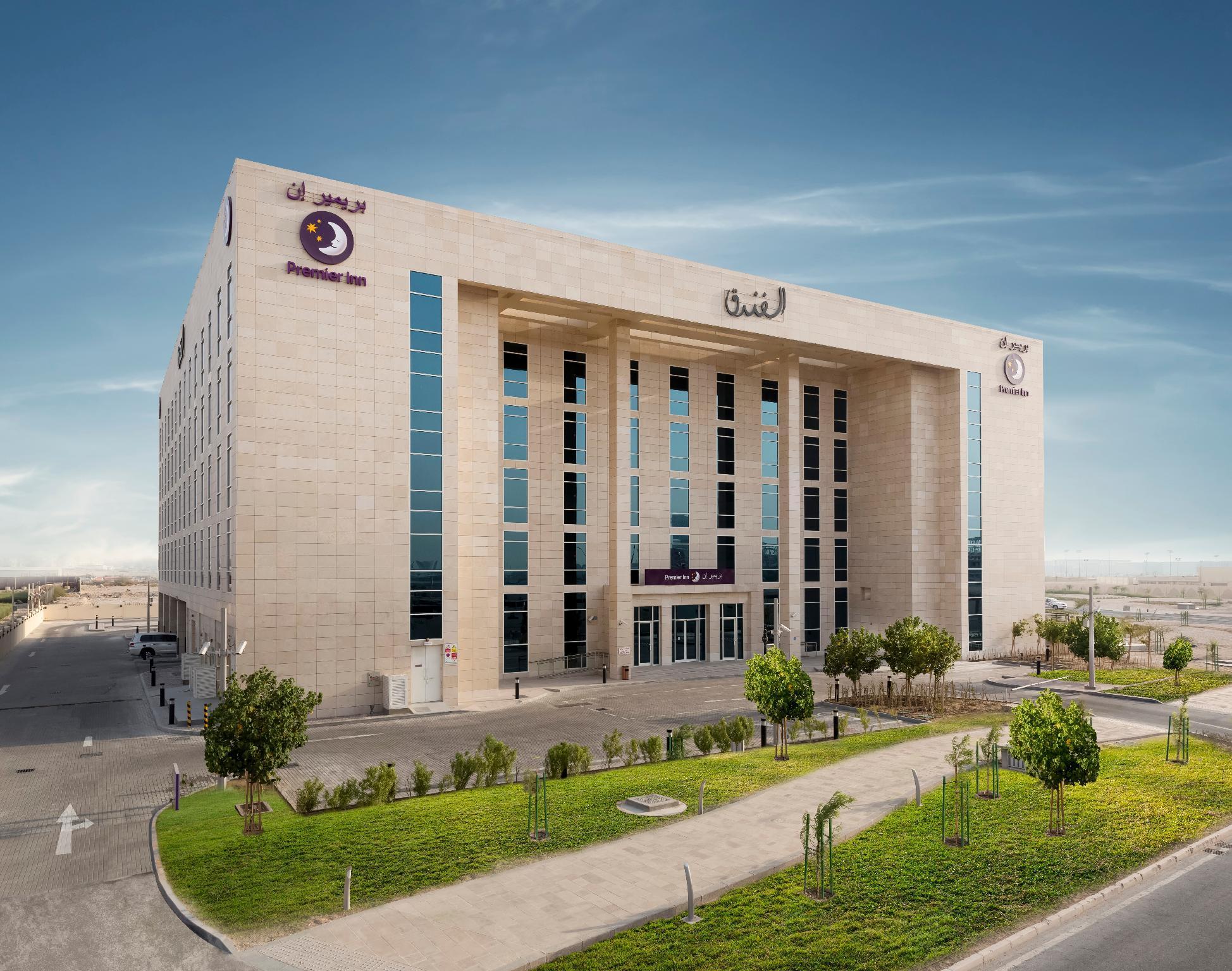 Premier Inn Doha Education City Hotel