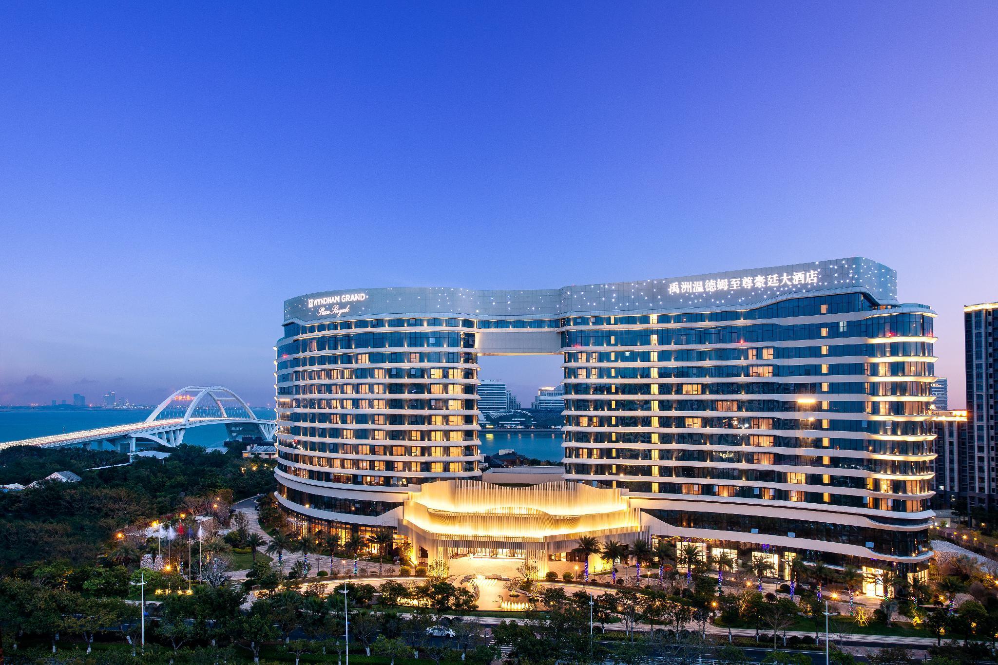 WYNDHAM GRAND Plaza Royale Yuzhou Xiamen