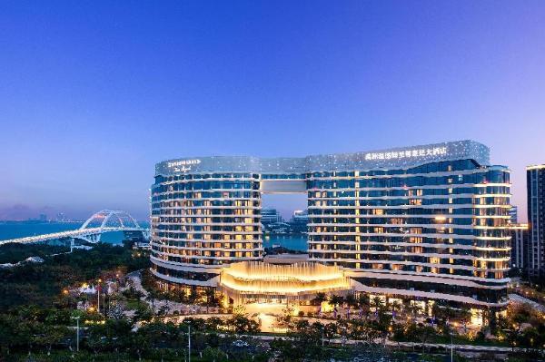 WYNDHAM GRAND Plaza Royale Yuzhou Xiamen Xiamen