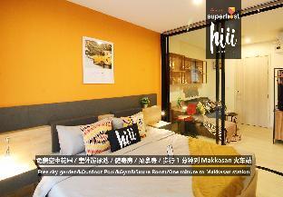 [ラチャダーピセーク]アパートメント(30m2)| 1ベッドルーム/1バスルーム 【hiii】Ginkgo@CBD Rama9/MRTPhetchaburi/BKK053