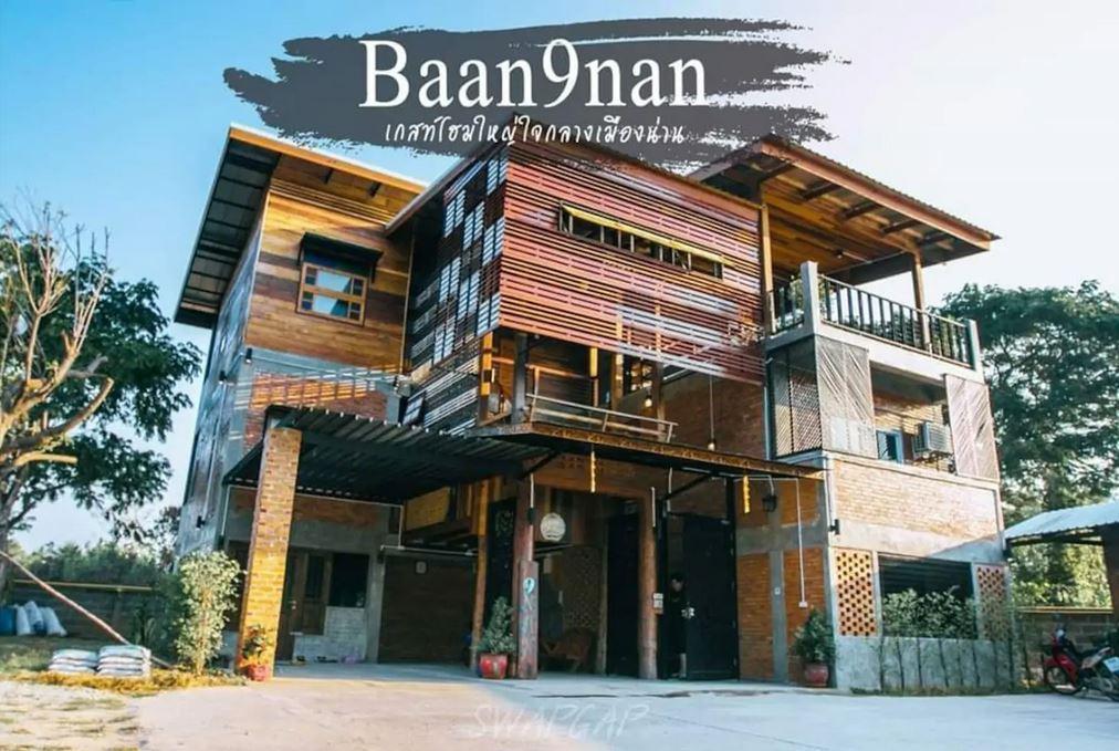 BAAN9NAN Guest Home In NAN City  All Room