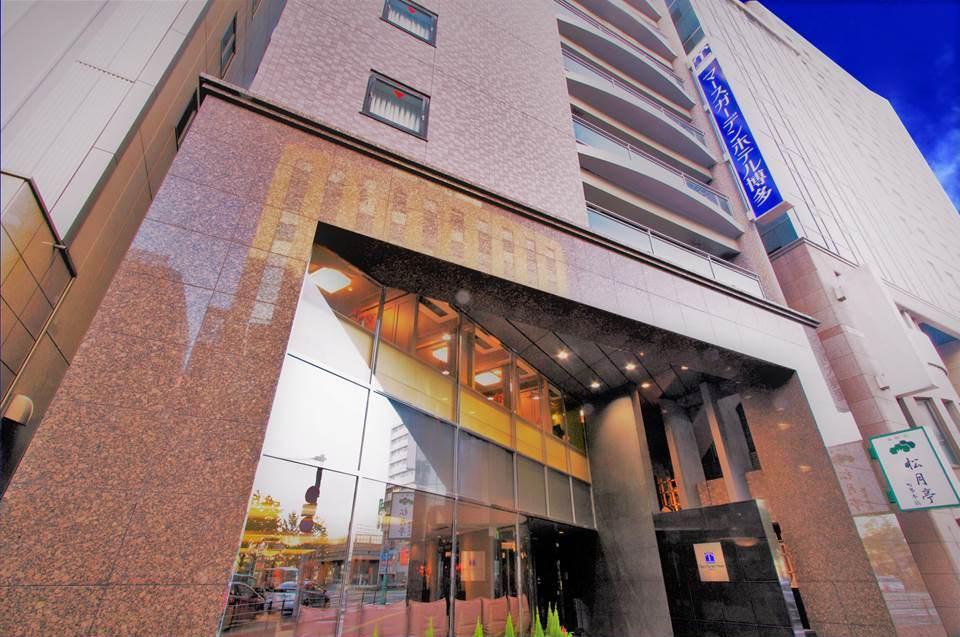 Mars Garden Hotel Hakata