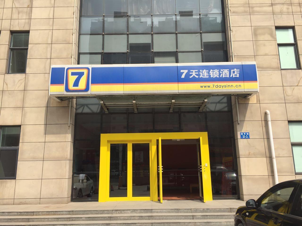 7 Days Inn�Tangshan Guangming Road