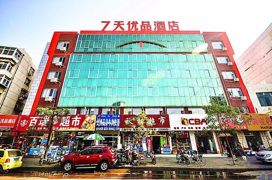 7 Days Premium�Qinhuangdao Hebei Street Sidaoqiao