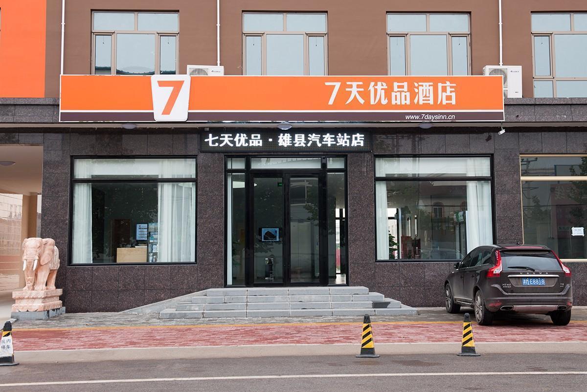 7 Days Premium�Baoding Xiongxian Bus Station