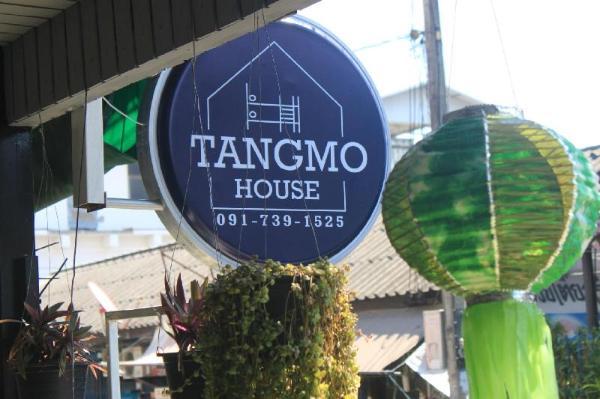Tangmo House Chiang Mai