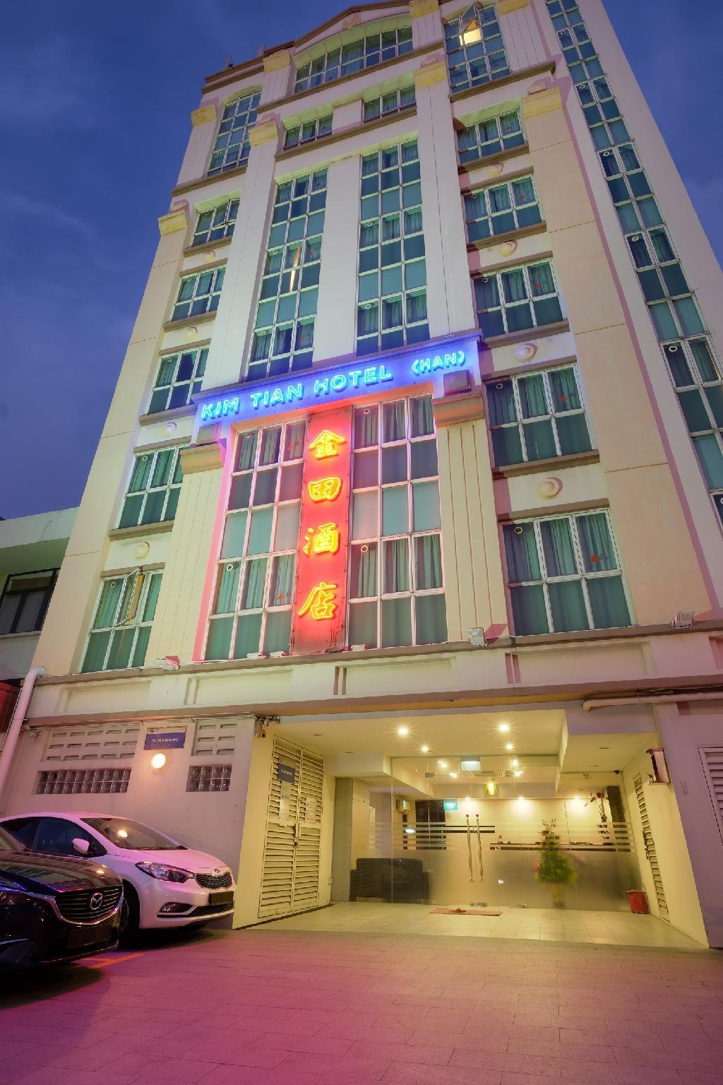 Kim Tian Hotel (Han)