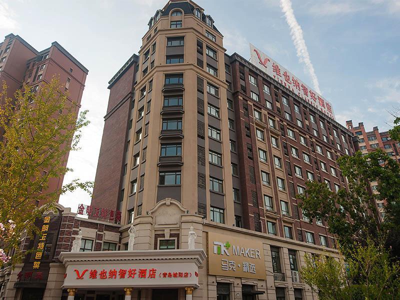 Vienna Classic Hotel Qingdao Chengyang Liuting Airport