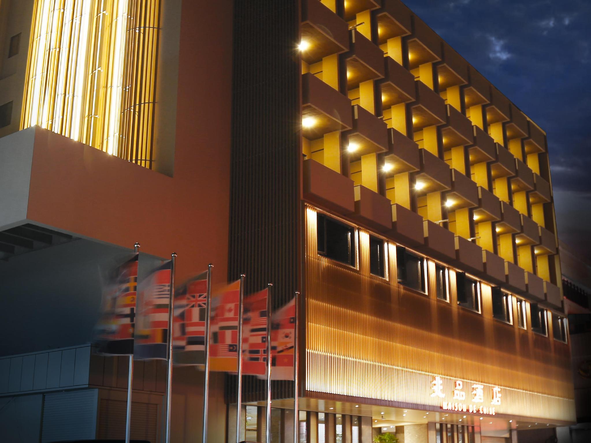 Maison De Chine Hotel