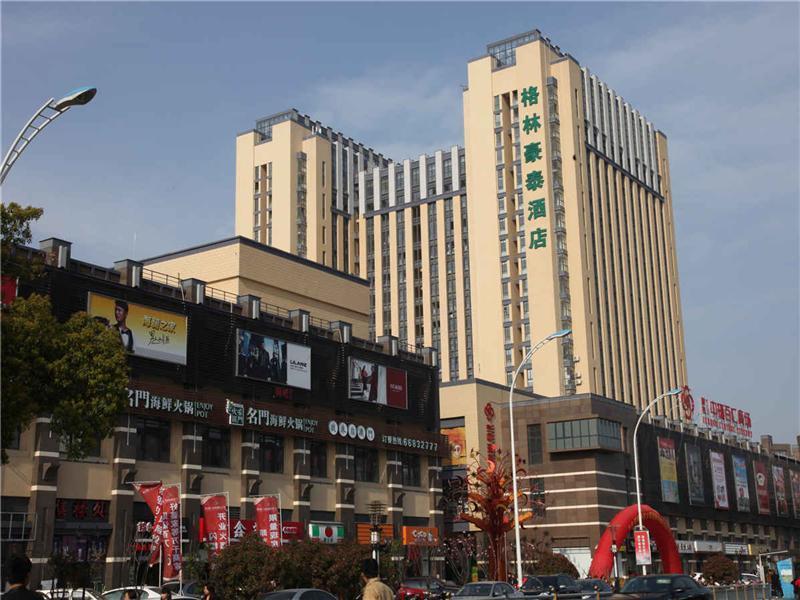GreenTree Inn Jiangsu Suzhou Zhonghuan Baihui Square Middle Yangchenghu Road Metro Express Hotel