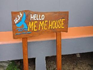 %name Hello Me Me House เกาะลันตา