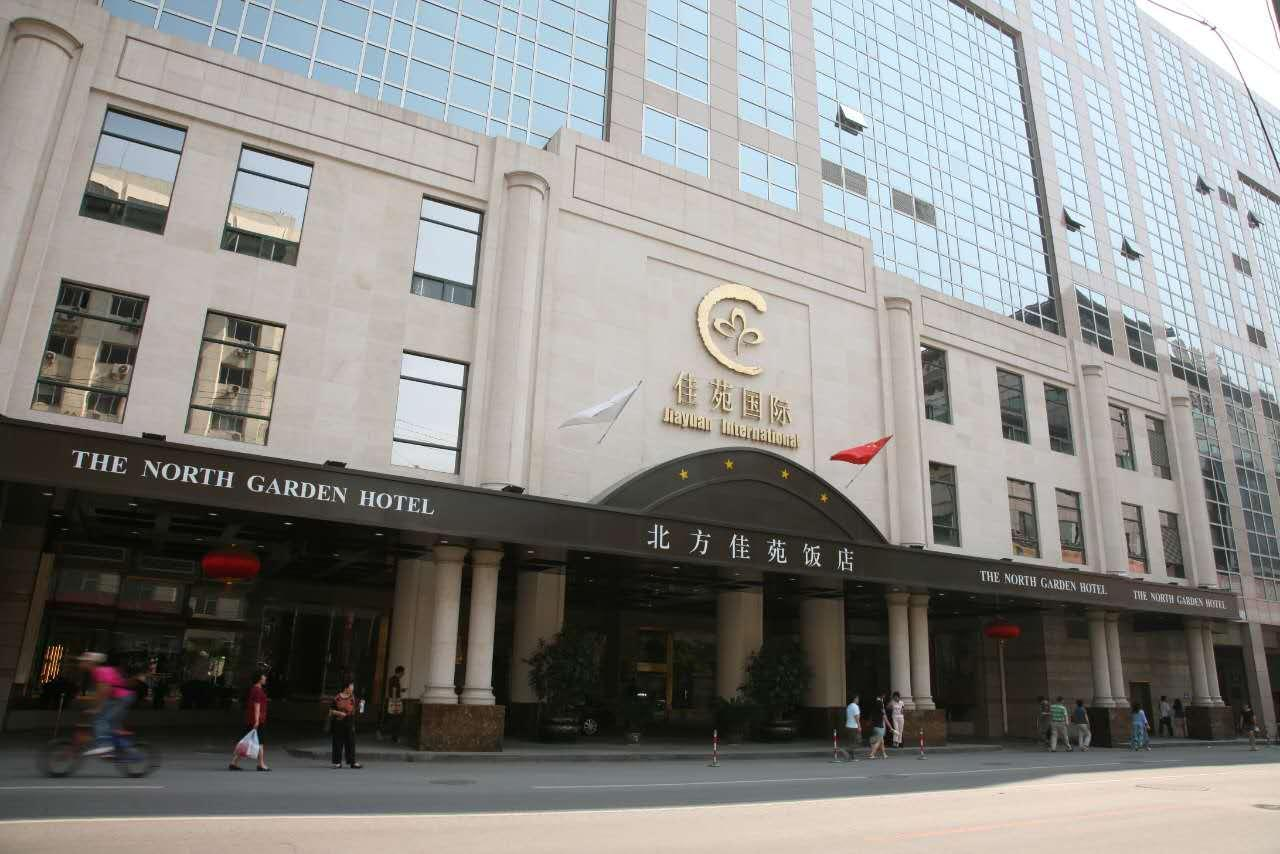 The North Garden Hotel Wangfujing