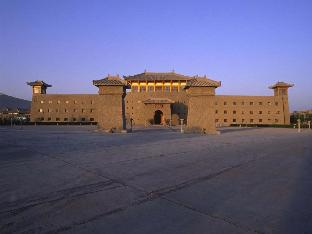 Фото отеля The Silk Road Dunhuang Hotel