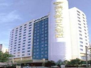 Sun Shine Holiday Hotel Fuzhou