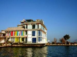 Dali Harbour Plaza Holiday Inn