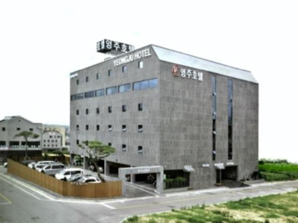Yeongju Hotel Yeongju-si