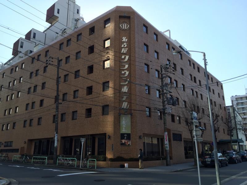 Natural Hot Spring Nagoya Crown Hotel