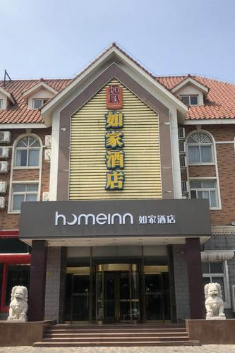 Home Inn Hotel Tianjin Hongqi South Road