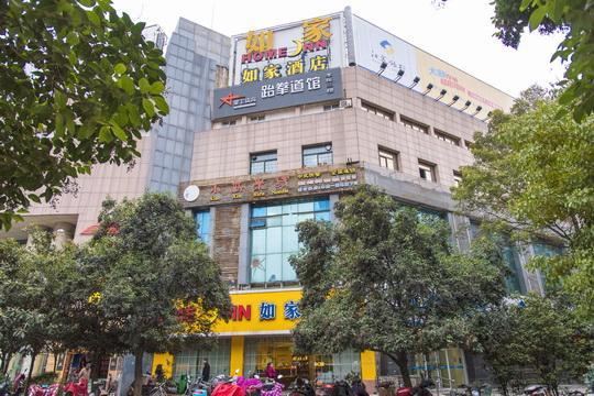 Home Inn Hotel Xuzhou Huaihai West Road Duanzhuang Plaza