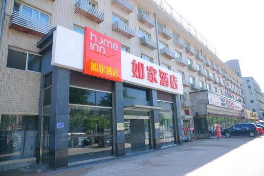 Home Inn Hotel Langfang Guan Bus Station