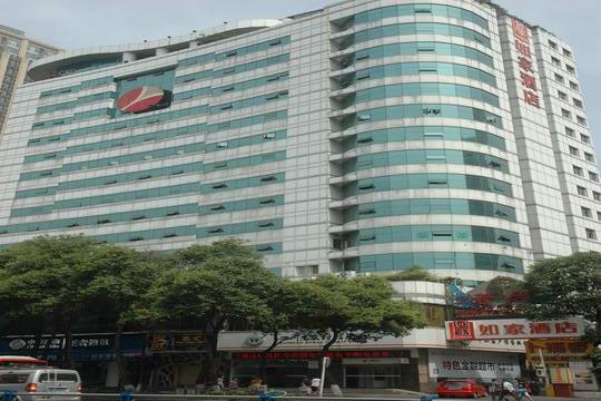 Home Inn Hotel Mianyang Renmin Park