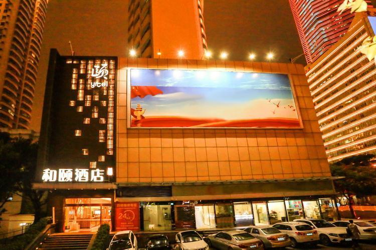 Yitel Shenzhen Huaqiang