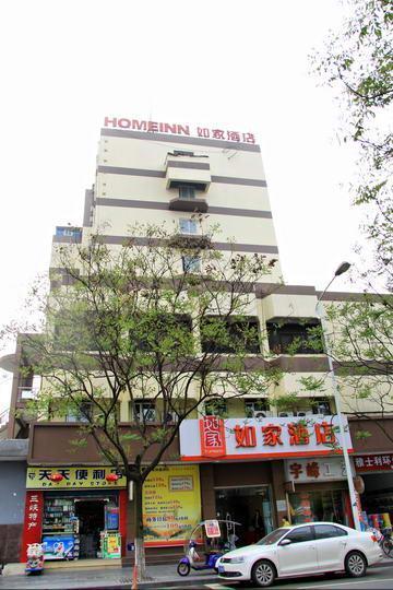 Home Inn Hotel Yichang Gezhouba