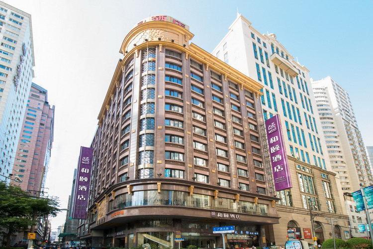 Yitel Shanghai Nanjing East Road