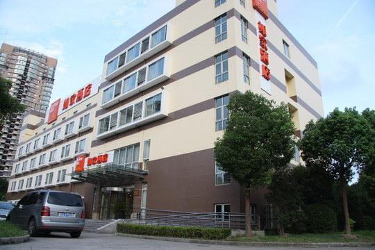 Home Inn Hotel Shanghai Pudong South Road