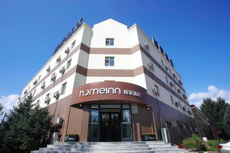Home Inn Hotel Harbin Xinjiang Avenue