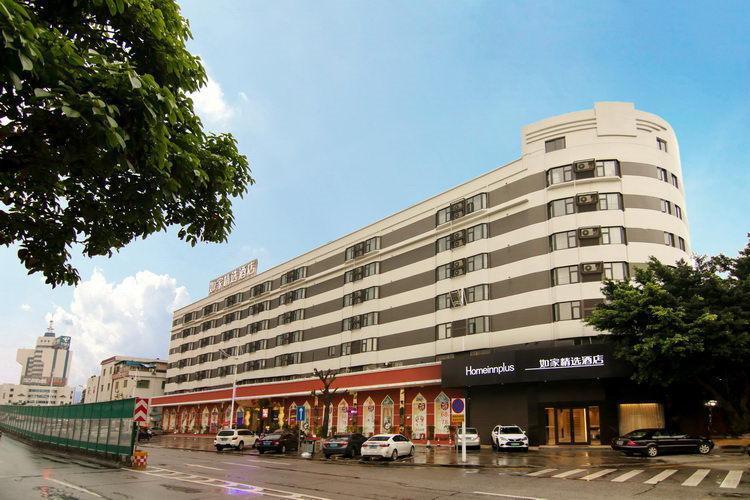 Home Inn Plus Shunde Daliang