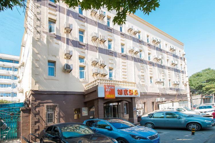 Home Inn Hotel Beijing Beixinqiao