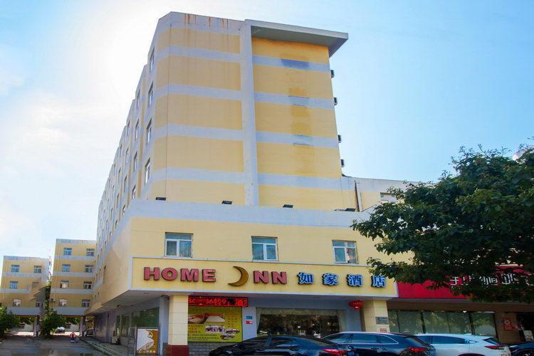 Home Inn Hotel Haikou Bailong Road