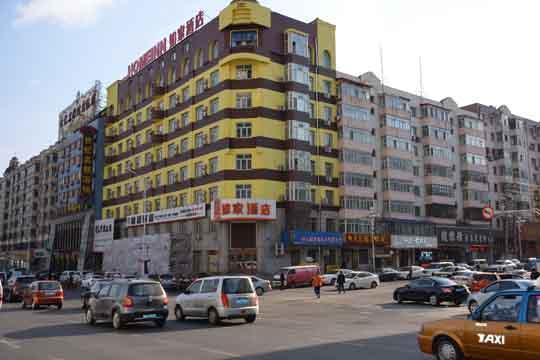 Home Inn Hotel Harbin Huayuan Street