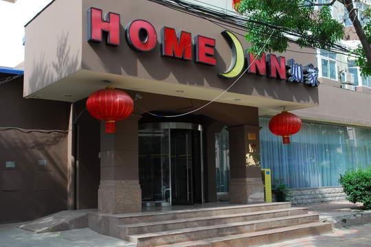 Home Inn Hotel Tianjin Hongqi Road Yibin Avenue