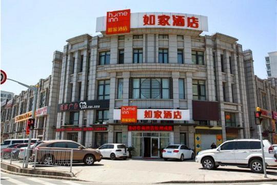 Home Inn Hotel Shanghai Jiangqiao