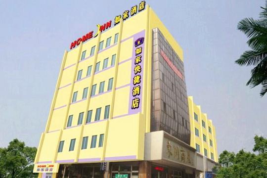 Home Inn Hotel Zibo Zichuan Jixiang Road