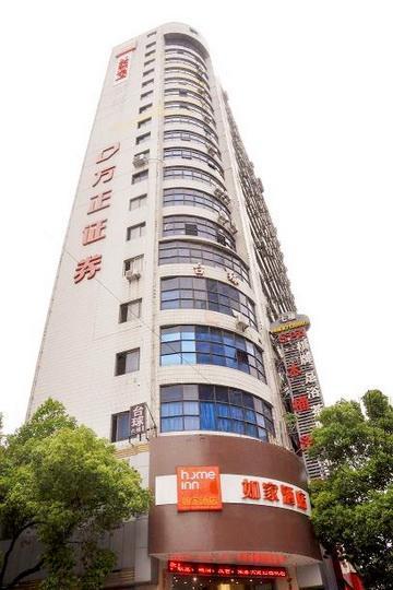Home Inn Hotel Nanchang Bayi Plaza
