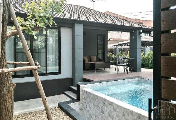 P.House at Chiangmai Chiang Mai
