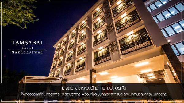 Tamsabai Hotel Nakhon Sawan