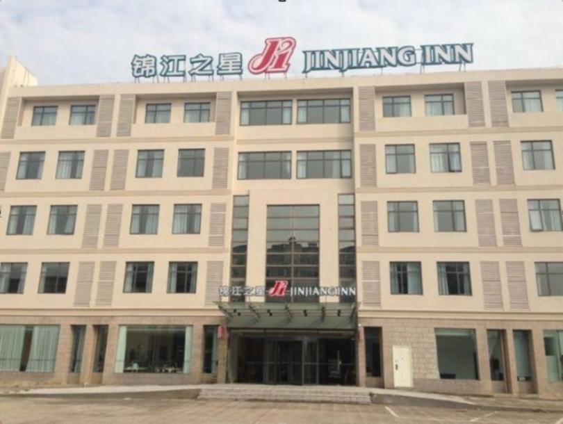 Jinjiang Inn Ningbo Jishigang Outlets Plaza